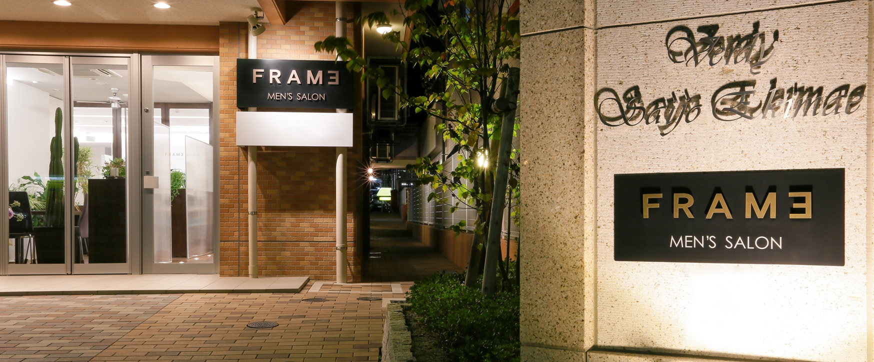 FRAME MEN'S SALON